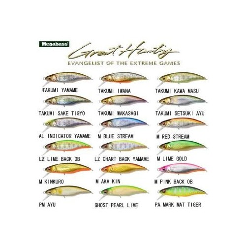 Megabass Great Hunting Flat Side
